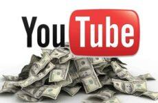 Сколько платит Ютуб за просмотры в России и других странах